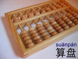 abacus.jpeg
